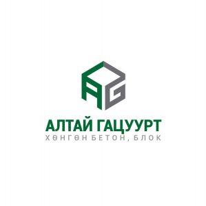 """""""Алтай гацуурт"""" ХХК"""