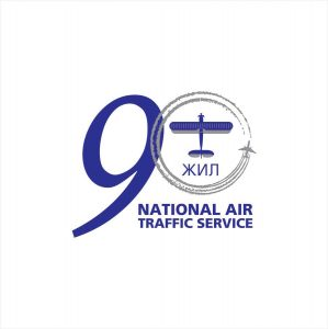 National air traffic service 90 year