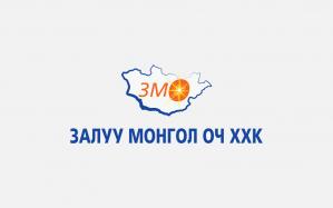 """""""Залуу Монгол Оч"""" ХХК"""