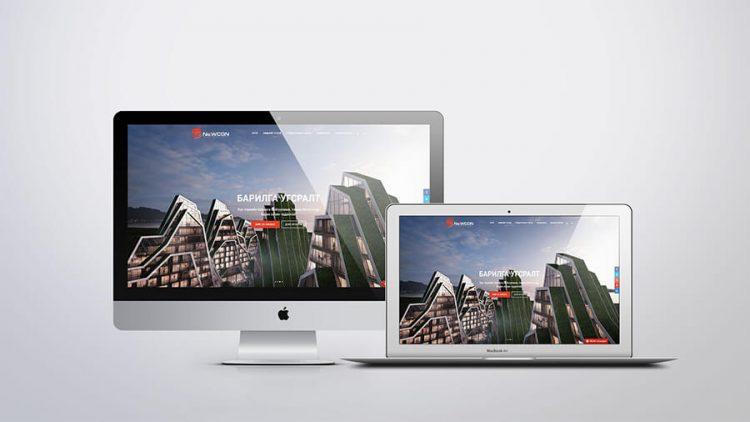 Ньюкон ХХК вэб хуудас – www.newcon.mn